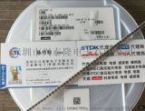 村田GRM32ER72A225KA35