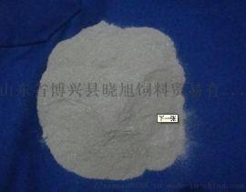长期供应贝壳粉