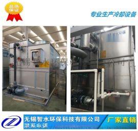 厂家直销中频电炉配套闭式冷却塔 开式冷却塔