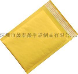 復合鋁膜防靜電包裝氣泡袋