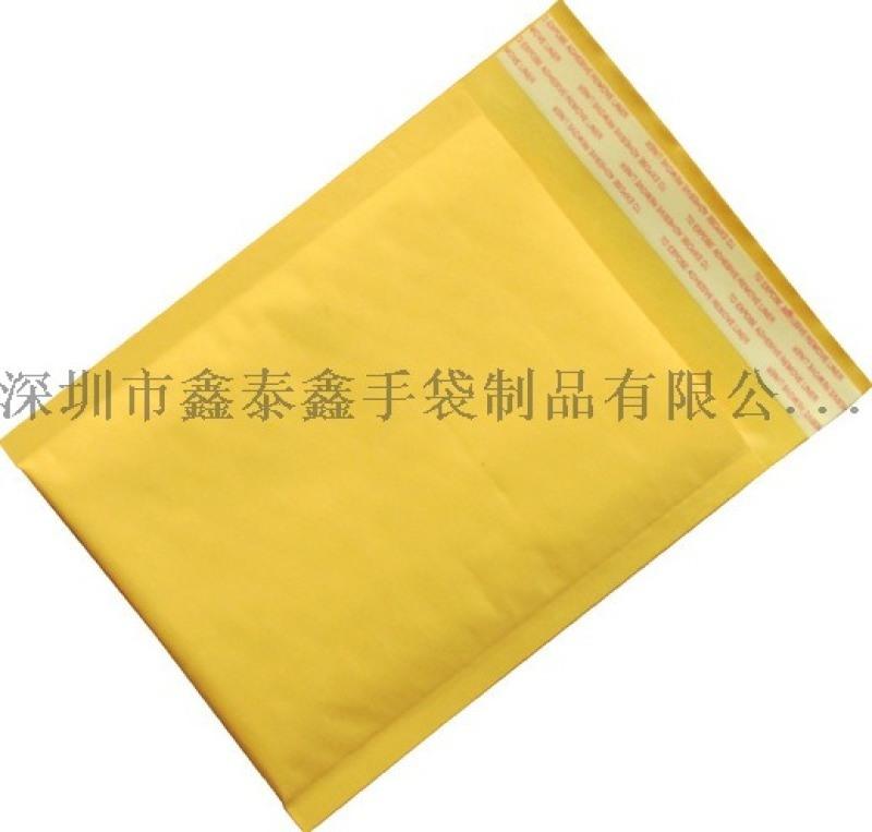 複合鋁膜防靜電包裝氣泡袋