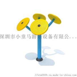 深圳社区健身路径,小区室外锻炼器材厂家