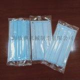 蓝色三层医用口罩包装机 儿童口罩1-10片包装机