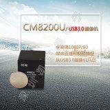 1/3英寸 高速USB3.0工业相机超强色彩还原显微镜摄像 高速无拖影