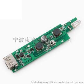 電動潔面儀PCBA方案 開發 抄板
