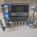 雙聲道高精度超聲波流量計技術優勢