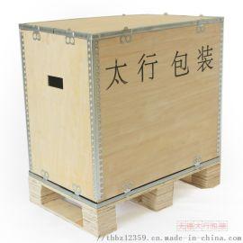 订做五金配件包装箱 出口木箱包装