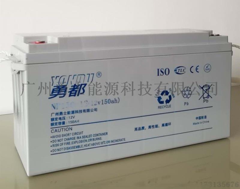勇都蓄電池,12V系列,2V系列