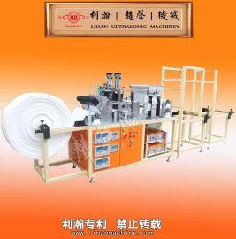 鸿达牌尿布湿复合分条机-无纺布复合机-尿布湿设备-效率高达50m/min分切效果超美
