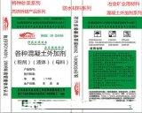 YJ-R505复合氨基醇类有机阻锈剂
