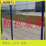 西安格拉瑞斯桃形立柱护栏网供应商