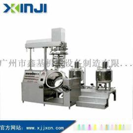 鑫基机械液压升降真空均质乳化机,乳霜乳化机