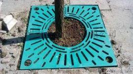江苏安泰HSB-1000组合式复合护树板、树池箅子
