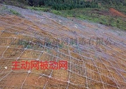 环形被动边坡防护网被动边坡防护网厂家拓联制造
