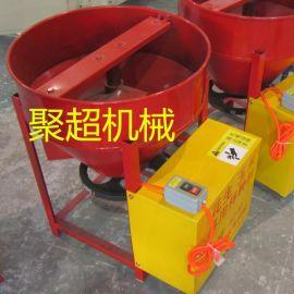 猪饲料混合搅拌机  液体混合机  分散机小型分散机