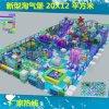 浩奇遊樂廠家直銷新型淘氣堡室內兒童樂園