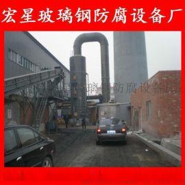 兴安生产各种玻璃钢净化塔 湿式脱硫塔 锅炉烟气脱硫塔系统报价?