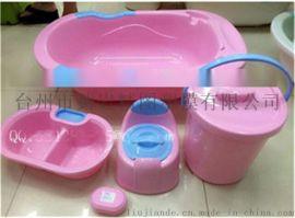 新款洗澡盆模具儿童沐浴盆模具 泡澡桶模具