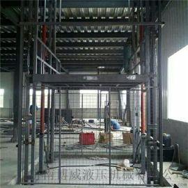 特价批发双叉升降机 大吨位固定式升降平台液压固定式升降货梯