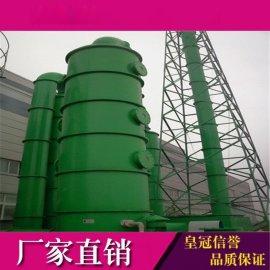 大型玻璃钢脱硫除尘塔