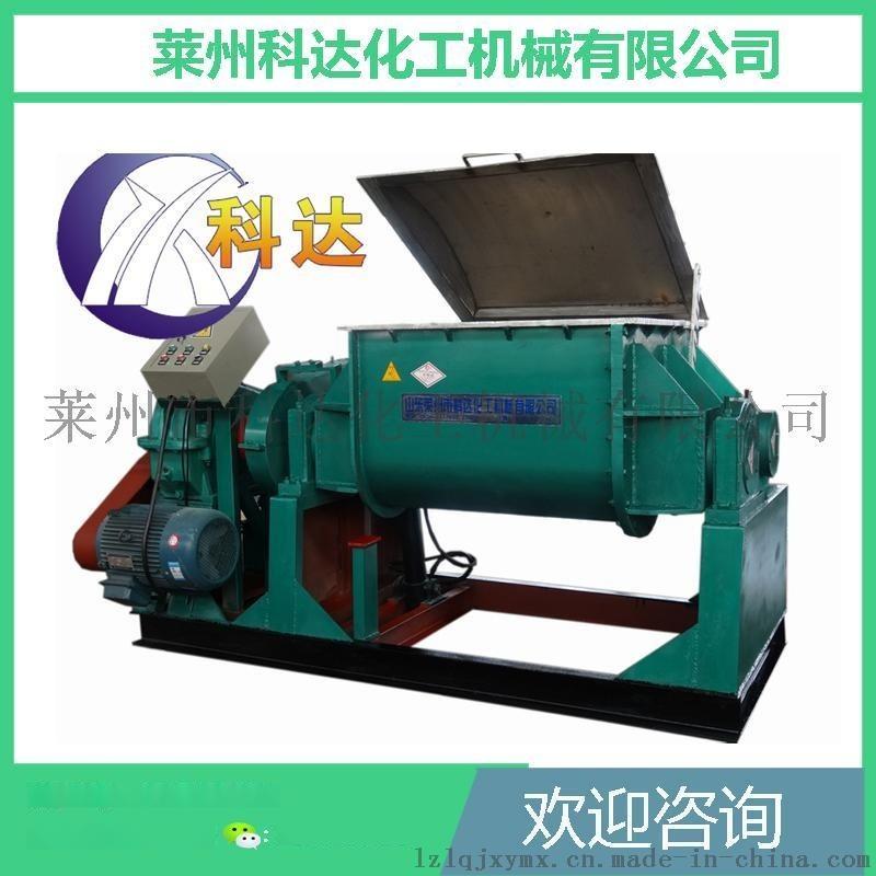 硅橡胶捏合机 多行业用捏合机设备