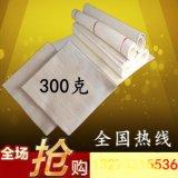 优质土工布过滤材料,国标300g土工布