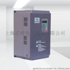 上海正传国产变频器15kW 三相电机变频调速器 厂家直销