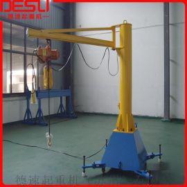 上海移动式KBK悬臂吊 苏州125kg手推式旋臂吊 125kg手拉式旋臂起重机