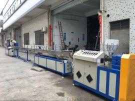 远锦塑机YJ50医用PVC管挤出机