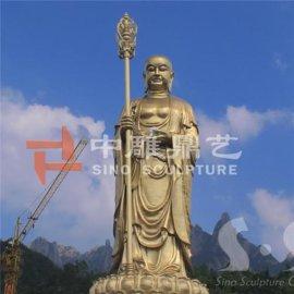 厂家直销九华山地藏菩萨雕塑雕像|北京中雕鼎艺