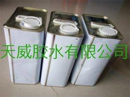 PVC折盒柔软线胶盒  PVC稠胶水