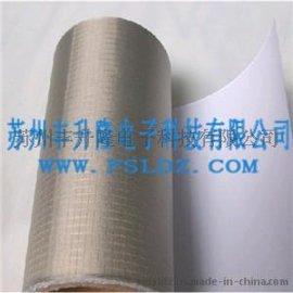 供应导电屏蔽胶带|屏蔽胶带