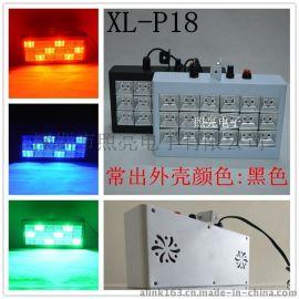 低价促销18珠LED塑壳带声控自走频闪灯