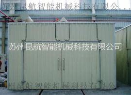 上海昆航喷砂机精密冲压模具清洗