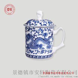 客户礼品茶杯定制,景德镇陶瓷茶杯厂家