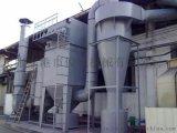 生产定制加工布袋除尘器 单机除尘器 单机脉冲除尘器