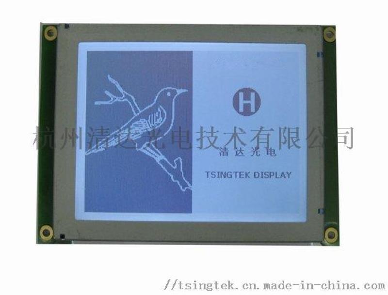 大尺寸液晶,低温320240,FSTN液晶屏