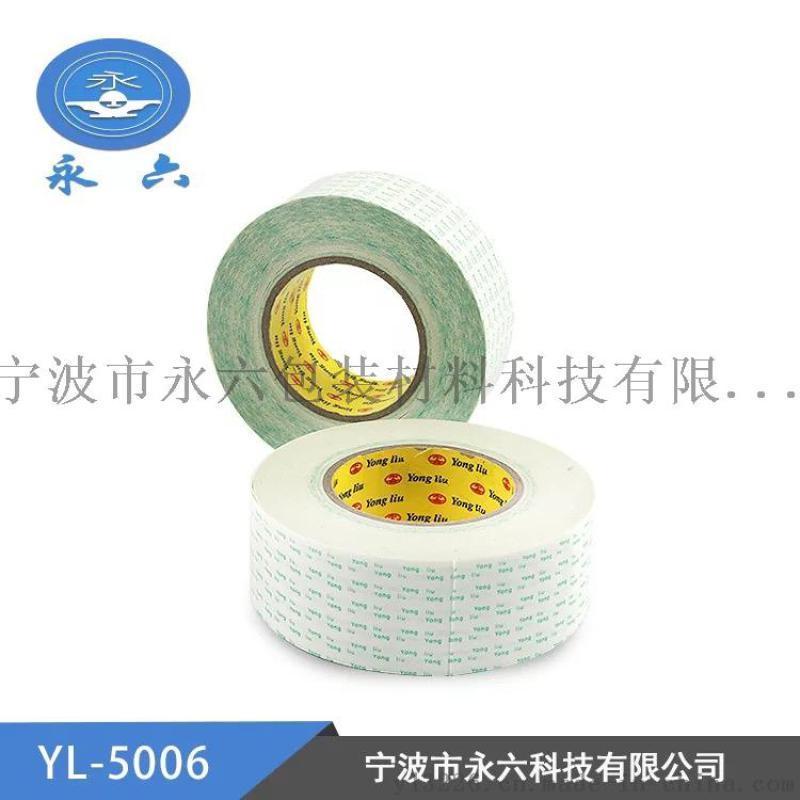 YL-5006耐高温双面胶带 无气味 SGS认证