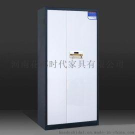 郑州电子文件柜厂家直销保密柜  办公室资料柜