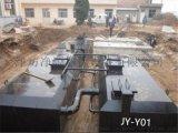 地埋式医院污水处理设备厂家报价