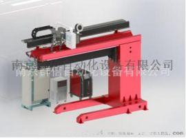 南京群信薄板不锈钢纵直缝等离子氩弧焊自动焊接设备