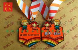 馬拉鬆獎牌制作 深圳定制鋅合金立體浮雕跑步紀念獎牌