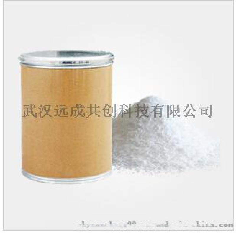 十六烷基三甲基溴化铵57-09-0表面活性剂