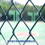 勾花网围网 湖南勾花网 球场框架护栏网图片