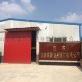 商用健身器材生產廠家山東雙豪尊爵健身器材有限公司