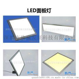 致赢直销LED直发光面板灯300*1200MM40W