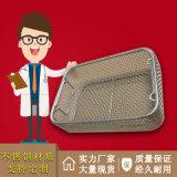 不锈钢网框储物篮过虑篮筐灭菌篮筐