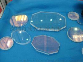 欣光 激光保护镜  光学镜片