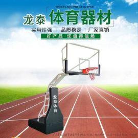 成都手动液压升降篮球架 比赛用室内篮球架 液压升降式篮球架