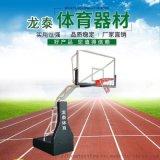 成都手動液壓升降籃球架 比賽用室內籃球架 液壓升降式籃球架